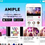 マッチングアプリamipleアミプル